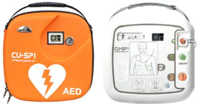 AED CU-SP1 装置画像