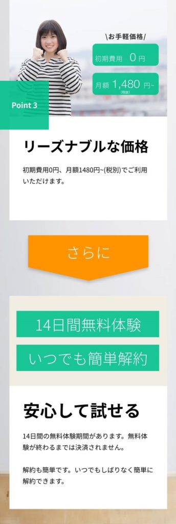 leafee x 沖縄アラコムのホームセキュリティはスマホでお申込み・ご自分で簡単取付。初期費用0円です。リーズナブルに月額1470円からご利用いただけます。